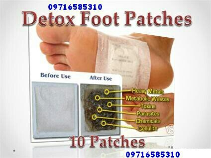 Detox foot patches r