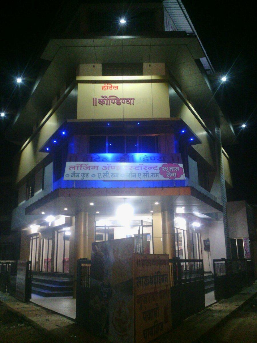 Hotel Kaundinya In Trimbakeshwar