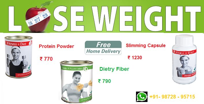 Buy Now Weight Management Product. 100% natural. No Side Effect.
