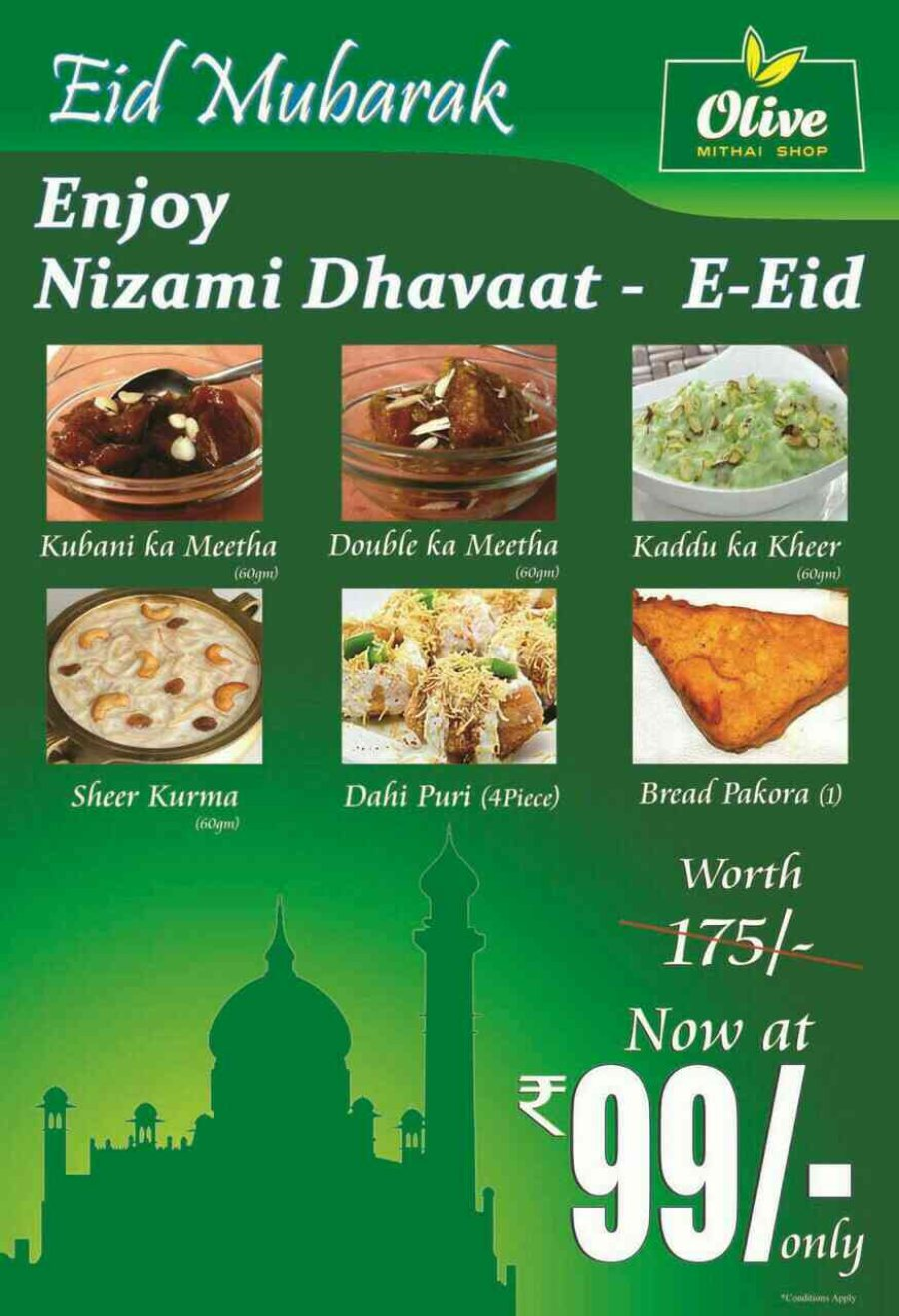 Enjoy the Nizami Dhavath with Olive Sweets exiting combo offers are available for this EID