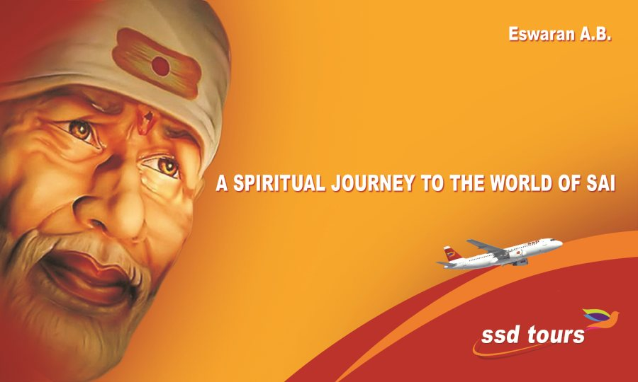 We Are Providing Shirdi Tour Packages By Flight, Shirdi Tour Packages in Chennai