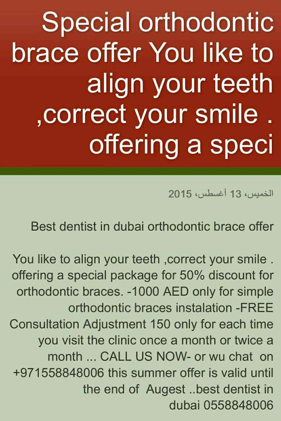 +971558848006 best dentis in dubai