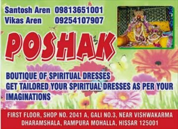THIS SITE WILL FULFILL YOUR SEARCH FOR THE STICHING DRESSES FOR YOUR DEITY LIKE GOPAL JEE GANESH AND DURGA, MAKE YOUR DREAM TRUE TO GET TAILORED DRESSES.