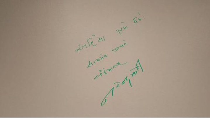 narendra modi quotes On facebook wall , at facebook head quarter, with MARK Zuckerberg,