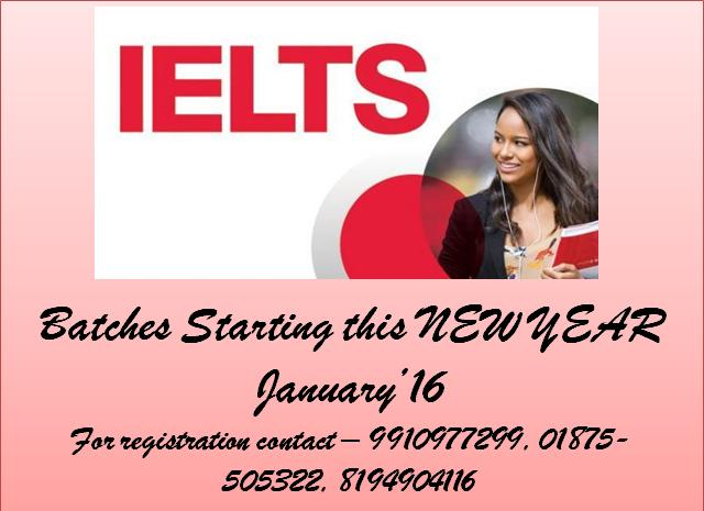 Here we come, Starting batches this New Year, Jan'16