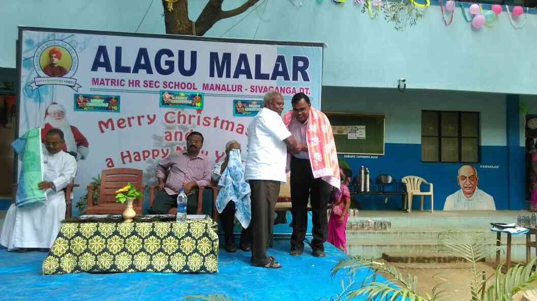 Christmas celebration in our school