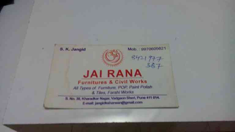 Furniture Contractor in Wadgaon-Sheri.