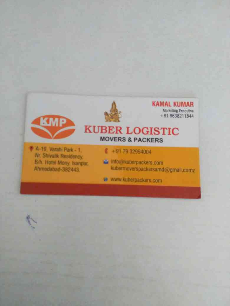 best packers and movers in Ahmedabad.