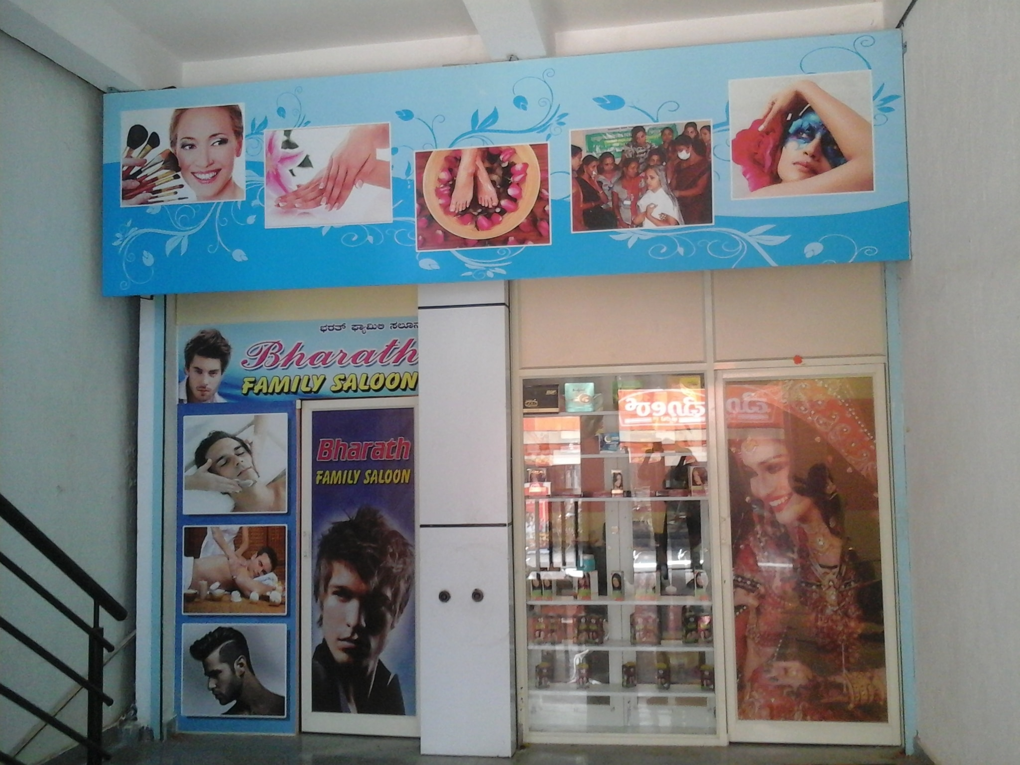 we Do full Body massage friendly and co operative  south Indian therapist  cost 1000/- , 1500/-, 2500/-