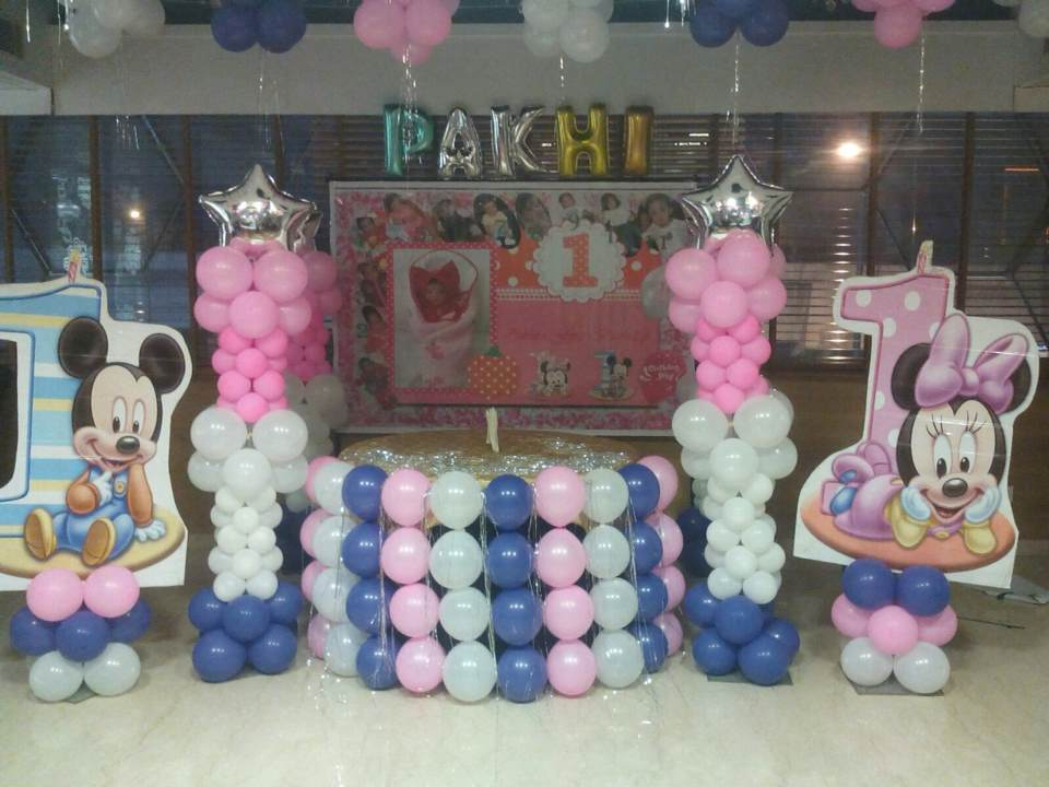 Balloon decorations birthday bless 9810966064 in new for Balloon decoration in noida