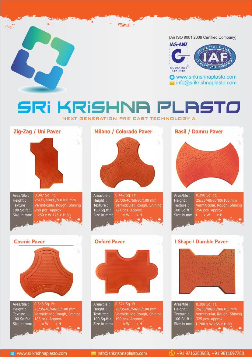 Plastic paver Moulds for making concrete paver blocks use our