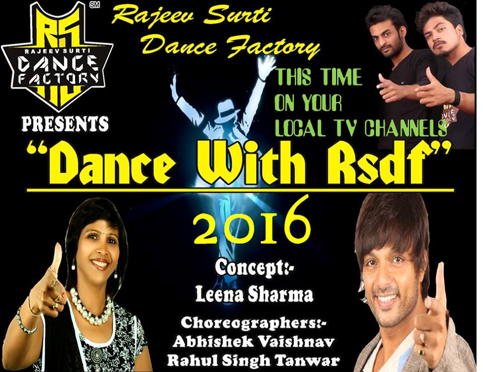 Hey guys.excited for today's performances of rajeev surti dance factory students with jhalak'winner vaishnavi, at celebration mall frm 6 pm onwards.do cum nd enjoy