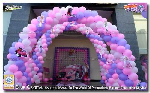 Birthday Party Planner Birthday Bless 9810966064 in New Delhi India