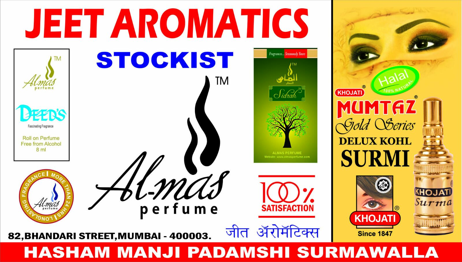 Wholesaler & Retailer of Various Kinds of Long-lasting Attars & Branded Perfumes