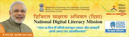 S.C.S Education Academy Is now Training Canter of NDLM (National Digital Literacy Mission)    10 Days Free Training programme  For More info Contact us.