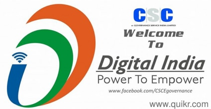 SHINE CUSTOMER SOLUTION IS NOW CSC E GOVERNANACE OF INDIA.