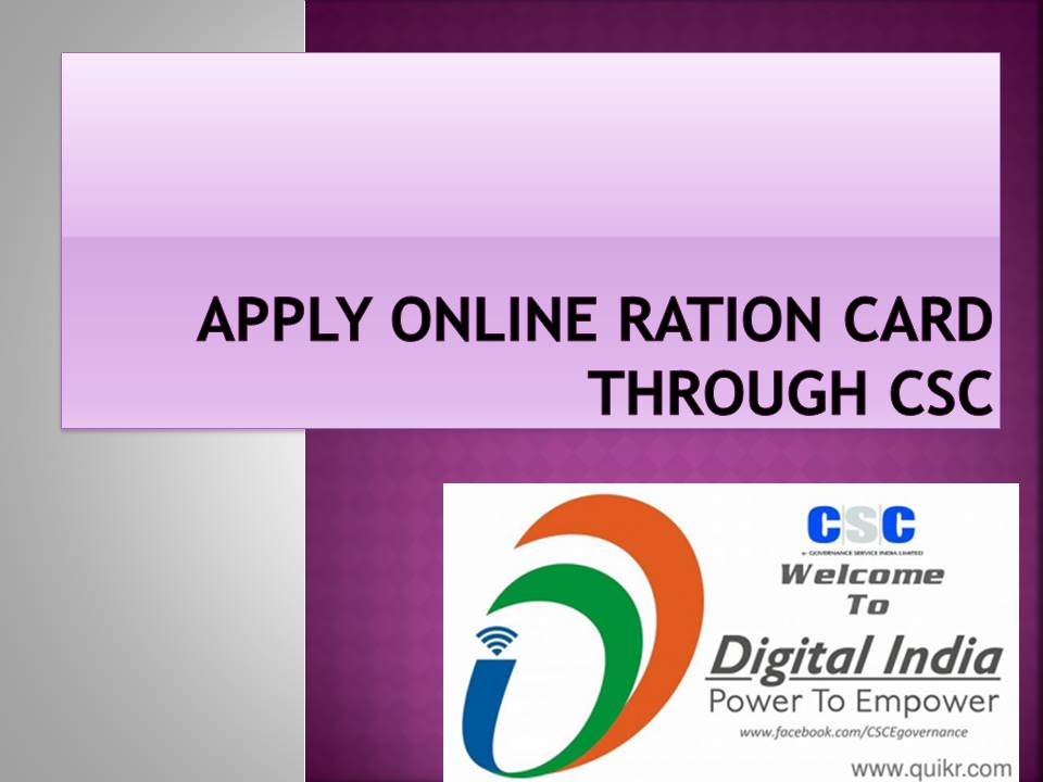 RATION CARD APPLY HERE...........