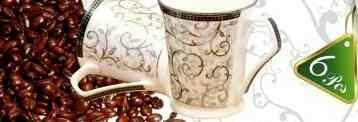 ceramics coffee mugs in bone china