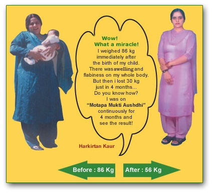 "Now you can also get a fat free life 'Ayurveda' gives an easy and only solution to lose weight in a quick and permanent way. The weight reducing/ Motapa-Mukti Ayurvedic Therapy provided by ""Adinath Ayurvedic Research centre"" reduces the extra fat from the body and thus gives the desired results.  We Are Provide In Wonder Full Treatment For Weight Loss Adinath Herbal Capsule In Delhi"