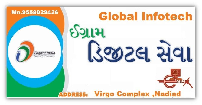 Global e-Services : >Passport >Pan Card >e-Aadhaar Service >Electricity Bill >Gas Bill >Air Booking >Bus Booking >Train Booking >Recharge all card >Money Transfer >Election Service >Insurance Service >Banking services >Income Tax Filing >Other Services