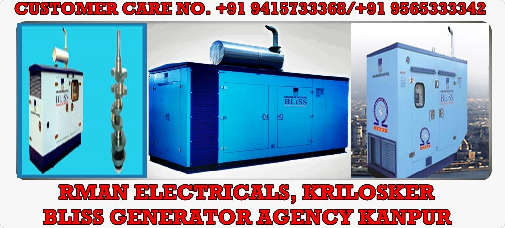 kirloskar service centre kanpur/diesel generator authorized dealers of kirloskar kanpur/Raman Electricals +91 9415733368 is having all kinds of spare parts if you are not getting kriloskar spar parts from any agency then you can get here because its only one place or agency where you can available all kriloskar spare parts in kanpur