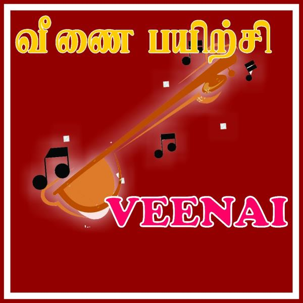 We Also Do Many Extra Curricular Activity .   We Engaged Our Children To Learn Veena.   Veana  Class In Sellur Madurai