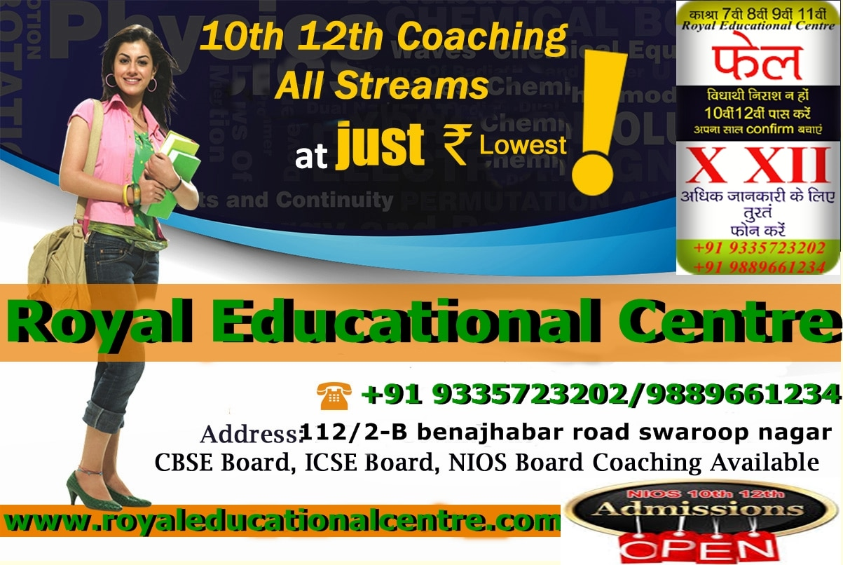 best Nios  consultant in kanpur, lucknow , Unnao/nios kanpur/Nios center in Kanpur/Nios study centers in Kanpur Royal Educational Centre +91 9335723202 , 9889661234 , 9565553344