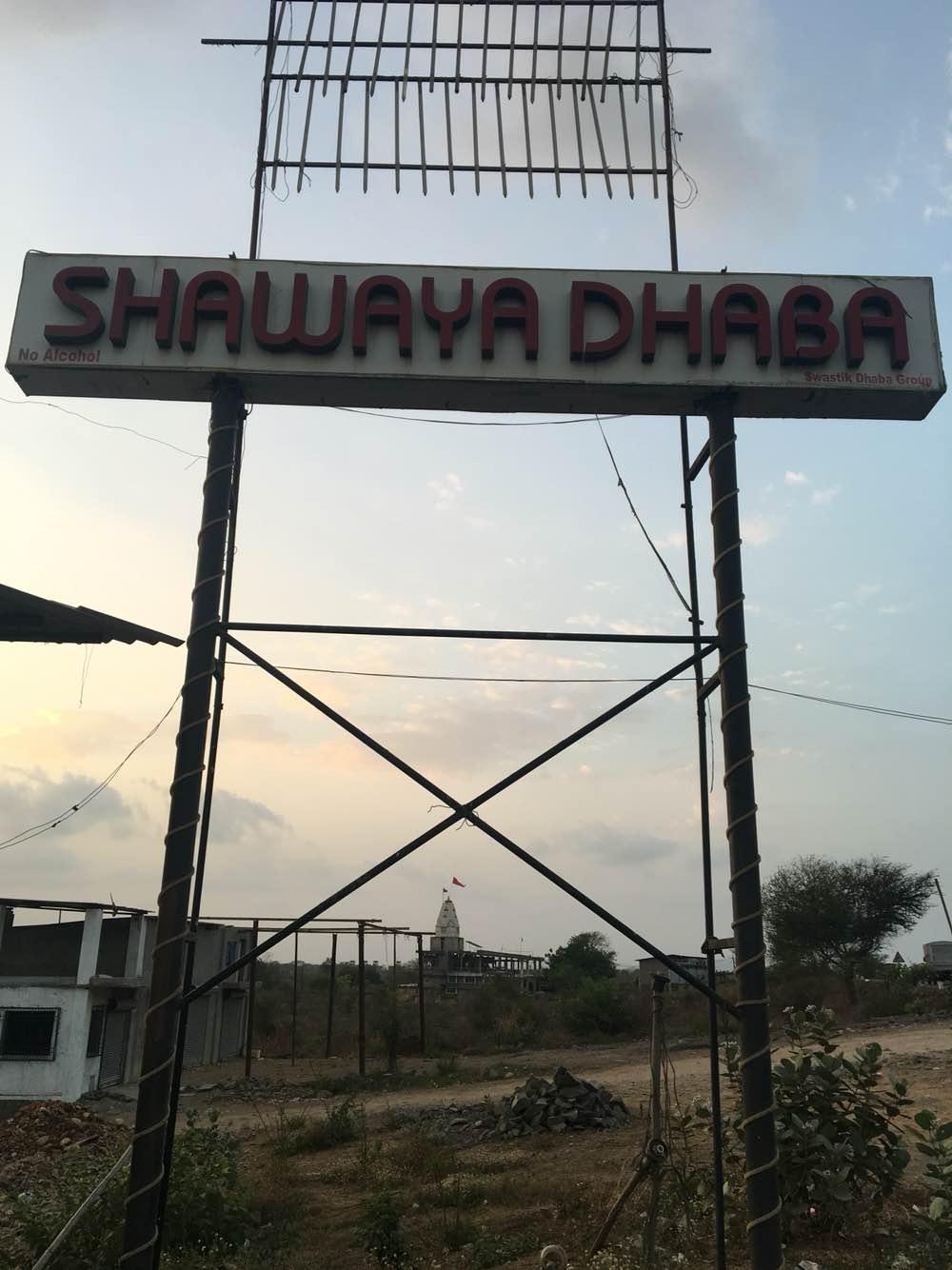 Best Dhaba on Mumbai