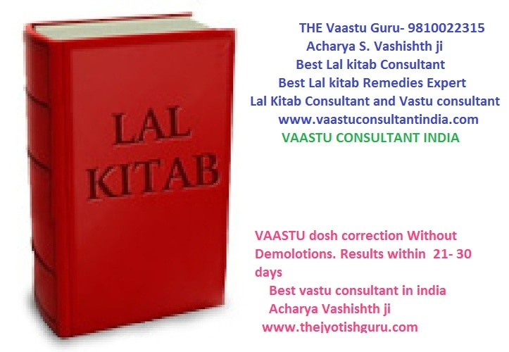 Vaastu and Lal Kitab are sciences with the help of Remedies we can make our life happier , successful     Best Spiritual Guru, Karmic Healer Guru, Divine Guru, Motivational speaker Gurudev, Meditation Guru Shri ACHARYA SANJEEV . Vashishth Guru Ji is also the best World's best Renowned famous Lal kitab Guru - Palmistry Guru - Vastu Guru, Cosmic Divine Guru - Numerology Guru Ji in Delhi and in India.   Vastu consultant services in delhi for Carrier Counselling, child Studies Counselling Expert, and Love Marriages and Arrange Marriages counselling, abroad Going Counselling.  Vastu dosh Correction without any demolition experts in delhi.   Astrology consultant services in delhi for Carrier, Marriage, love, prosperity, richness, office, factories, land, flats, hotels and home.   Vastu shastra solutions Expert in Delhi for home, office, factories, land, flats, hotels, shops, restaurants.   Vastu guru Acharya S.Vashishth Guru Ji  Lal kitab Guru Acharya S. Vashishth Guru Ji.  Spiritual Guru And Motivational speaker guru Acharya Vashishth ji is the World's best famous Renowned jyotish Acharya, Vaastu consultant, Lal kitab Astrology Remedies consultant, Palmist, best Numerology consultant, Reiki Healer, Past life Regression therapy expert Tarot card Reader, and Meditation Guru in delhi and in India.   Vastu shastra solutions And tips - 1. when South East is cut, the owner will lose wealth and will be miserable through women.  2. when the North-West is cut there is lose of money and food. 3. when north East direction is cut owner and family members will fall from virtues. 4. When south - west is cut owner of the house will suffer, it will create very bad Negative effects on business and other family members.  we should cure these vastu Construction dosh with the Help of Vaastu shastra Remedies and Solutions. In Vastu shastra science There are so many Remedies and Solutions to cure the Faulty Constructions. In Vastu shastra There are so many Colour therapy, Solutions and Upaye , with the Help of Vaastu solutions and colour therapy Upaye we can erase all the bad Negative Energies from our office, house, Factories, land, flats and buildings.  Vastu shastra consultant in Delhi for Carrier Counselling and future counselling.  Lal kitab Astrology Remedies and Vaastu shastra solutions are very useful and effective for House, office, factories, land, flats, apartments, hotels, shops, restaurants, Malls, hospitals, clinics, big bungalows, big hospitals, nursing homes, big Farm houses.   Lal kitab Astrology Remedies and Vaastu shastra solutions Remedies in delhi for Carrier Counselling, Marriage Counselling, Relationship counselling, money, business counselling, Child Counselling, future counselling, study Counselling.   Astrology consultant, Vaastu consultant, Lal kitab consultant services in delhi for Carrier, Marriages, luxuries, prosperity, richness, office, factories, money, love, Respect, name, fame, health, wealth, Growth, Happiness and abundance.  Learn Vaastu dosh Correction solutions tips without any demolition at our Vastu Learning institute in delhi.   Learn Vaastu, Lal kitab Remedies, Astrology, Palmistry, Numerology, Meditation At our Best institute