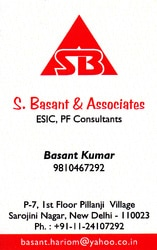 Contract labor lisence consultant in noida Labor license consultant in noida  We are doing contract labor license and labor license consultant in delhi/ncr Does your organization Need help in incorporating various government laws & requirements? S Basant And Associates offers you best assist in various compliance troubles.