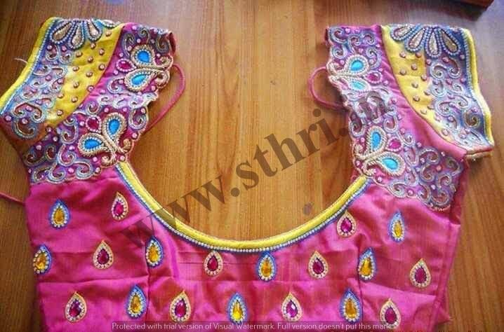 tailoring in kodamba