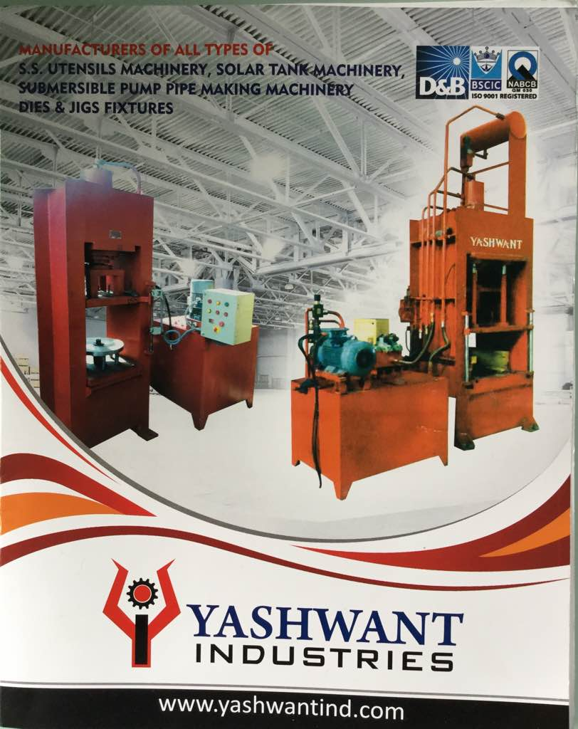 We have own manufacturing unit in Odhav GIDC and we have wide range of products in Hydraulic Press