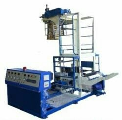 We are counted among the reputed business entities, engaged in offering a qualitative range ofBag Blown Film Plant. The provided plant is assembled by our highly experienced professionals using the best grade components and modern technology. Offered plant is widely demanded by our clients owing to its smooth functionality and easy maintenance features. Furthermore, clients can avail this plant from us at most affordable price.  Features:  Easy maintenanceExcellent performanceRugged construction  we are leading manufacturer of bag blown film plant in vadodara Gujarat india