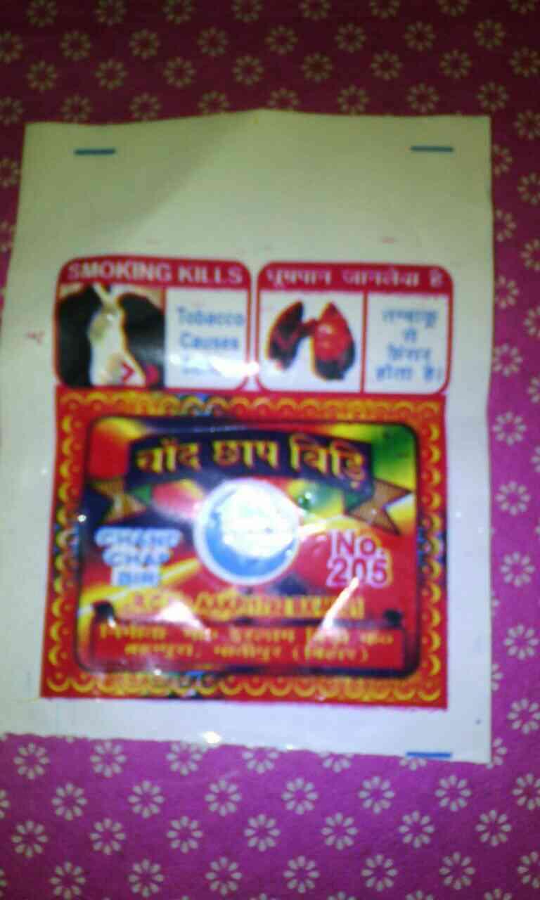 biri pouch manufacturer in Kolkata