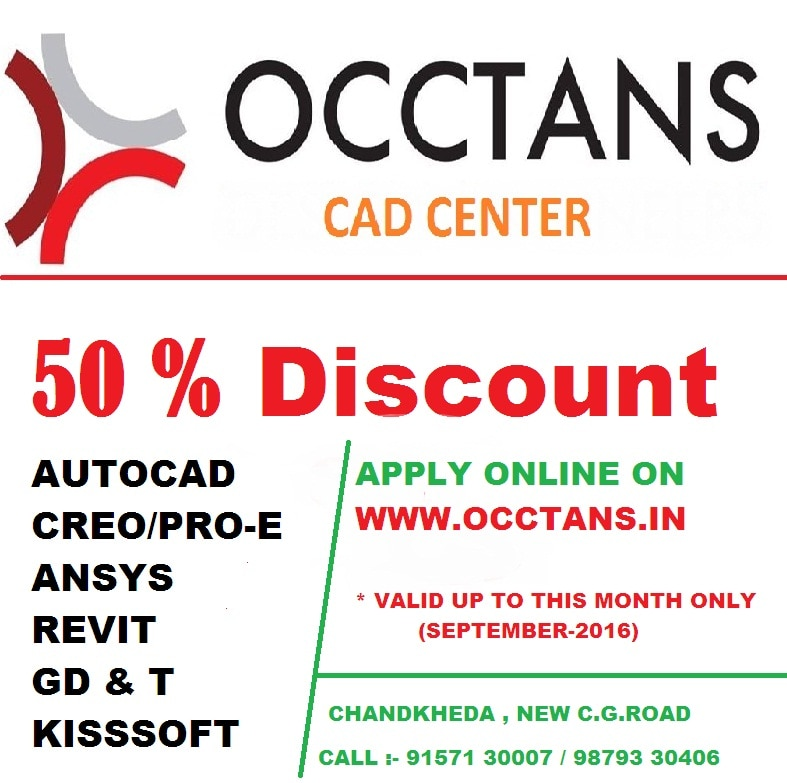 OCCTANS CAD CENTER GIVES BIG OFFER TO ALL ENGINEERING STUDENTS..........