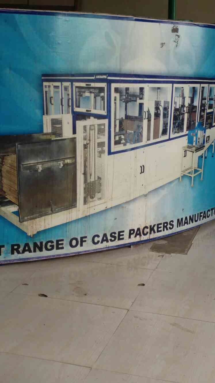 PACKAGING MACHINES MANUFACTURERS IN CHENNAI.