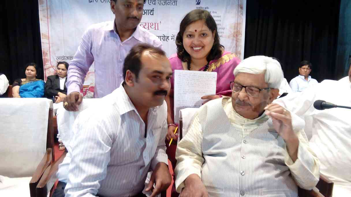 Book launch event in Lucknow successfully taken care by Anubhav prakashan