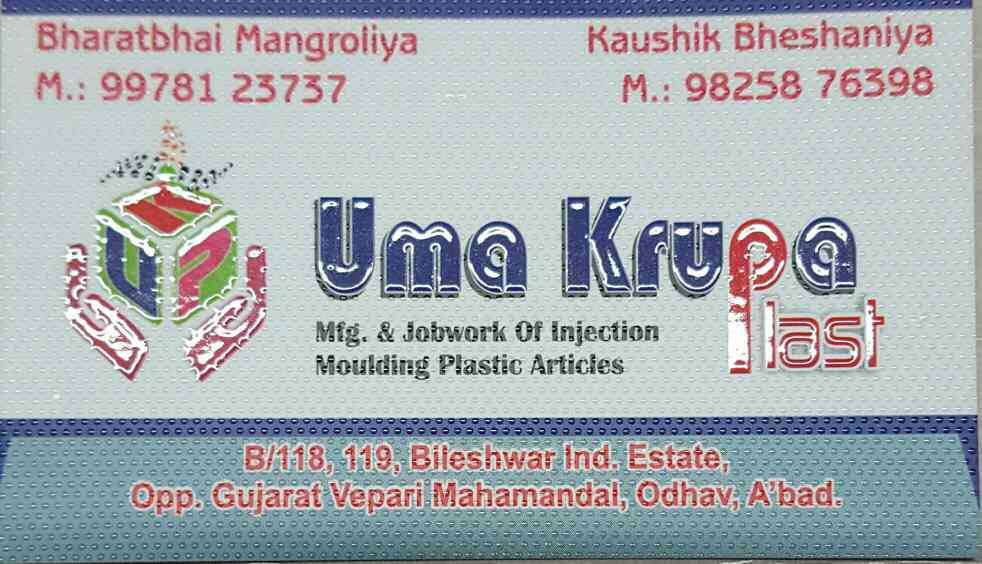 Manufacturer of Plastic Household Articles in Punjab  Manufacturer of Plastic Household Products in Haryana  Supplier of Plastic Container in Chandigarh  UMA KRUPA PLAST - Ahmedabad!
