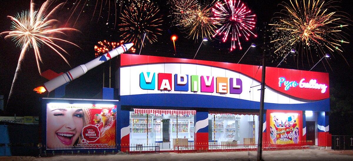 Fireworks Online Purchase       Vadivel Fireworks Online Purchase https://www.shopvadivel.com/shophome.php