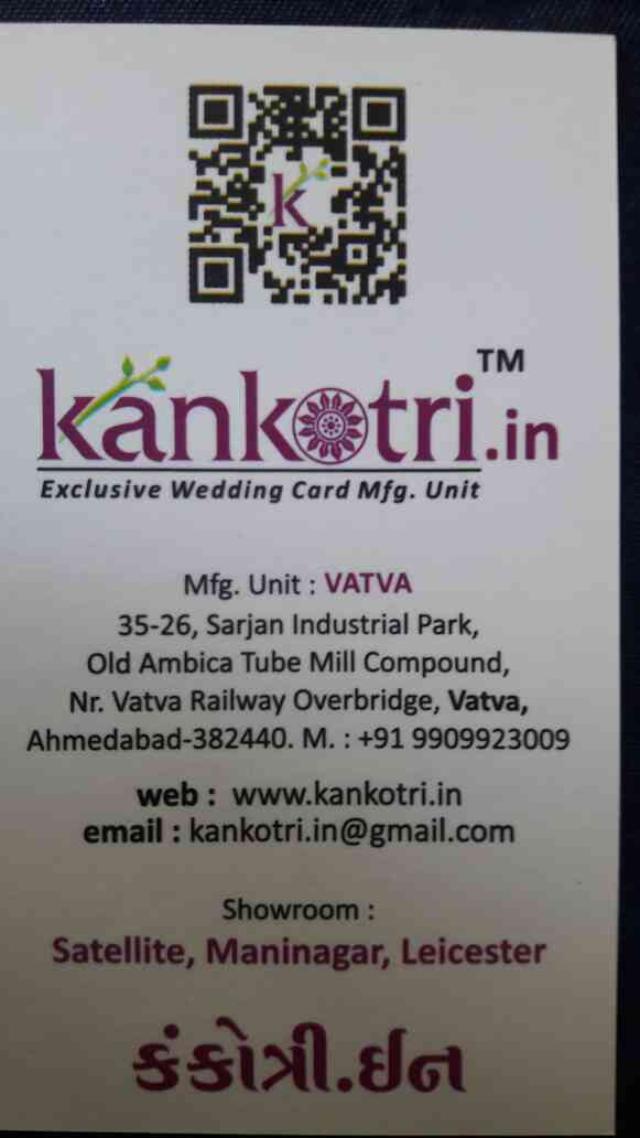 We are the leading manufacturer of wedding kankotri in Ahmedabad...