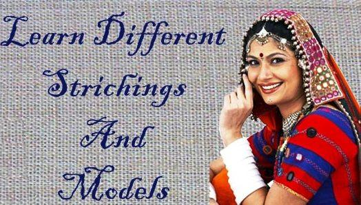 tailoring institute embroidery stitches fashion designing courses jewellery making tailoring classes embroidery fashion designing institute tailoring institute schools Tambaram west Chrompet T. Nagar Mambalam chennai fashion designing courses hand embroidery stitches machine embroidery classes best tailoring institute in chennai sewing machine classes in chennai