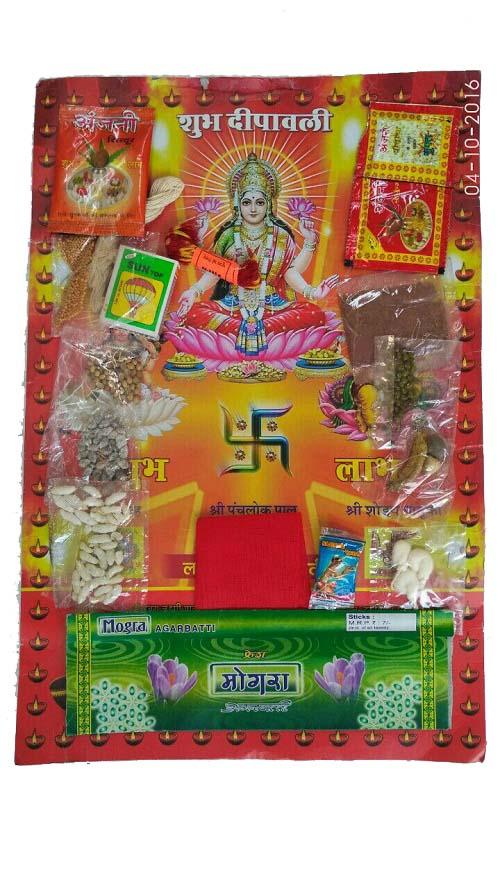 Our New Product  Diwali Puja or Poojan Samagri Items with Agarbatti and Laxmi Ganesh Pana Sticker.  It Contains   Kumkum, Akshat, Gugal Dhoop, Sindoor, Moli, Janeu, Aakra, Sarso, Dhaniya, Lal Vastra(Cloth), Haldi(Turmeric  ), Mung, Kapoor(Camphor) Ganesh Laxmi Pana(Sticker), Cotton Batti(For Diya or Deepak), Fragrance Agarbatti(Scent Sticks) From Jaipur, Rajasthan. You Can Purchase it From here: http://www.ebay.in/itm/-/152268985971?
