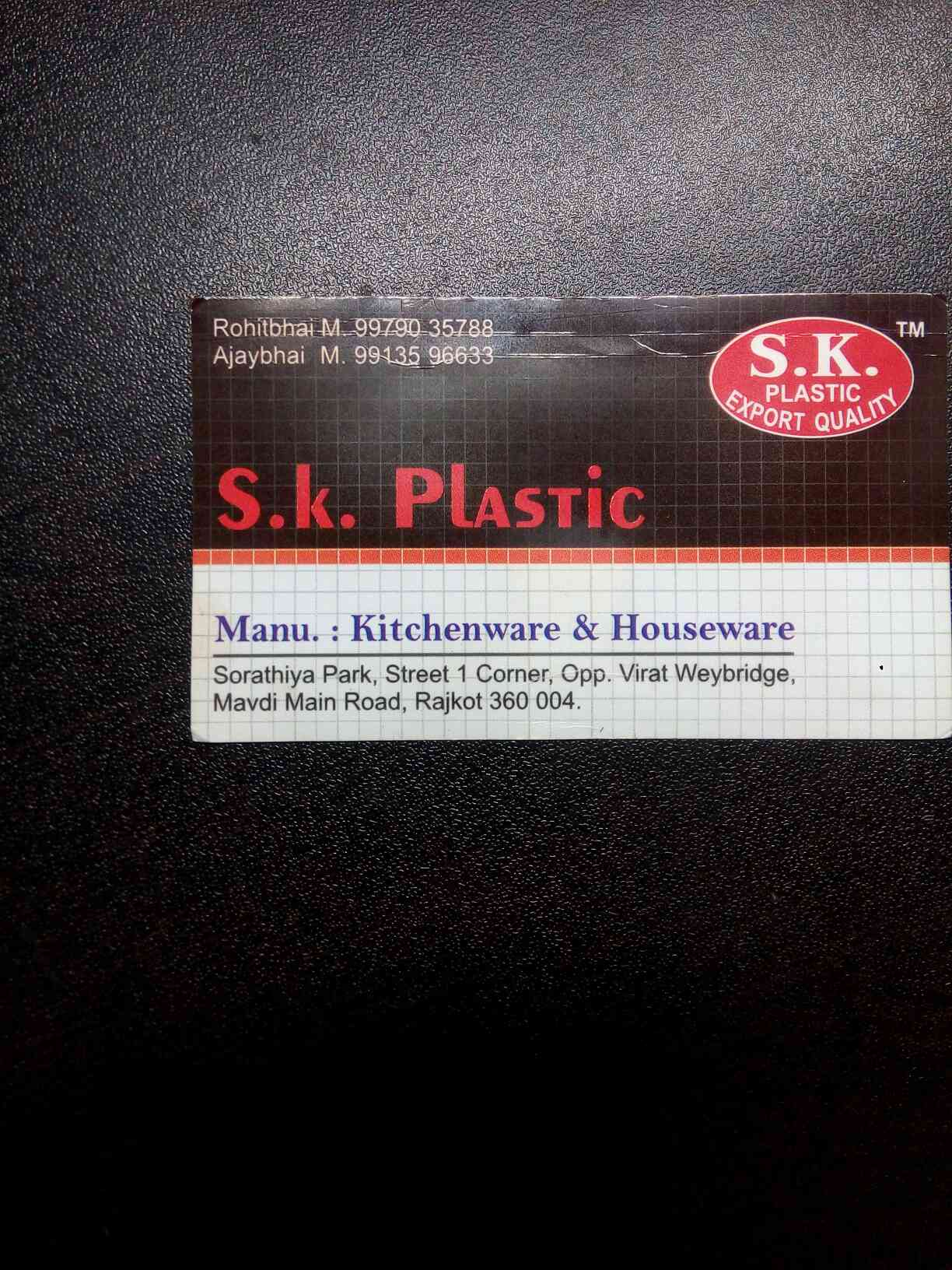 S K Plastic is best quality Manufacturer of pol pat in rajkot