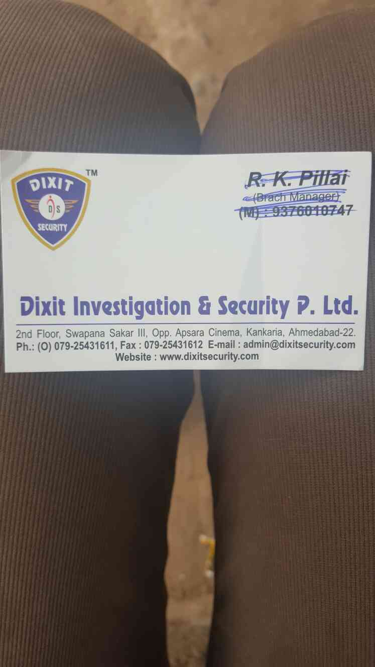 Established in the year 1996, We are one of the trusted security service providers in Ahmedabad and Gujarat. No only Gujarat we have lot of clients in Delhi and Mumbai like cities also. Contact us for your needs!