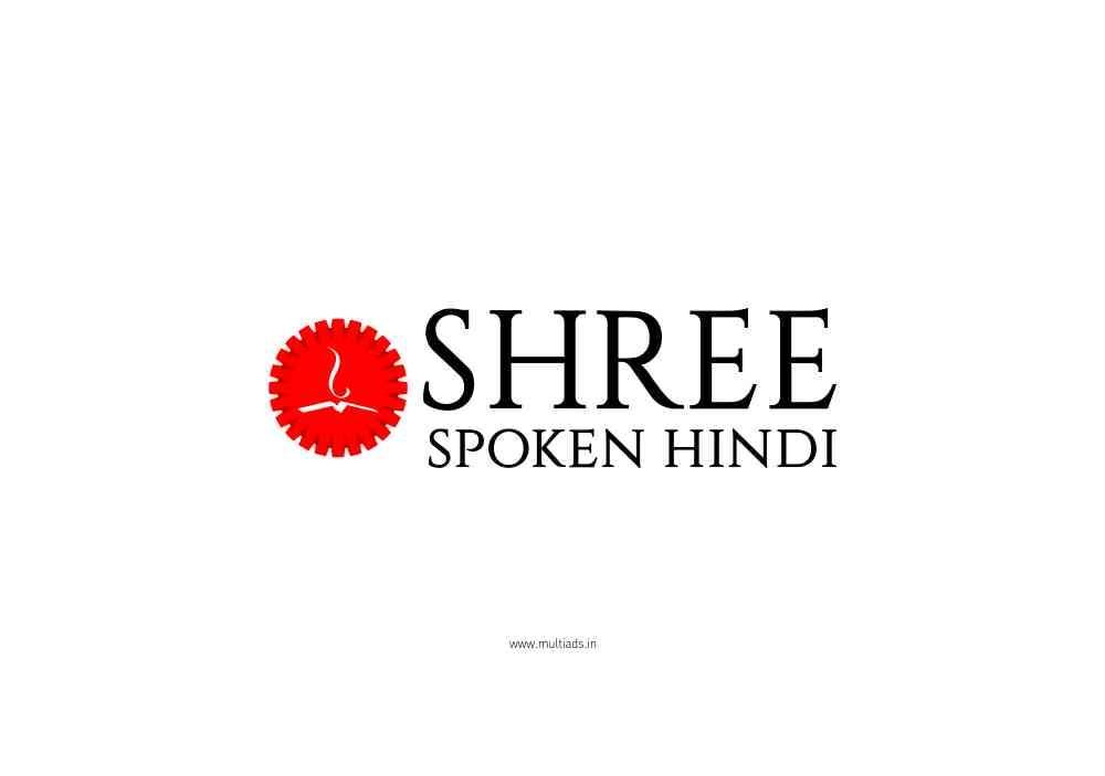 spoken hindi classes in coimbatore   SHREE SPOKEN HINDI are providing spoken, writing  and reading  skills in Hindi.