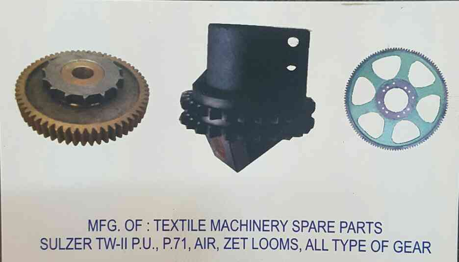Are you looking for top quality Gears in Ahemdabad???  We at JitendraKumar and Sons provide you the best product as well as service on committed basis at Best price.. Yes! We are in the market since last 45 years and we are ruling the industry with our uniqueness #best quality gear in Ahmedabad# . We also have supplies to all over India to states like - Karnataka, Tamil Nadu #Gear in Tamil Nadu# and Rajasthan, etc.  We are successful because we do not just offer you a Product - We deliver you committed Quality on Time!