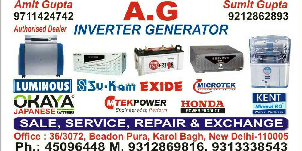 A G Inverter Generator.                                       is full power Backup problems solutions shop