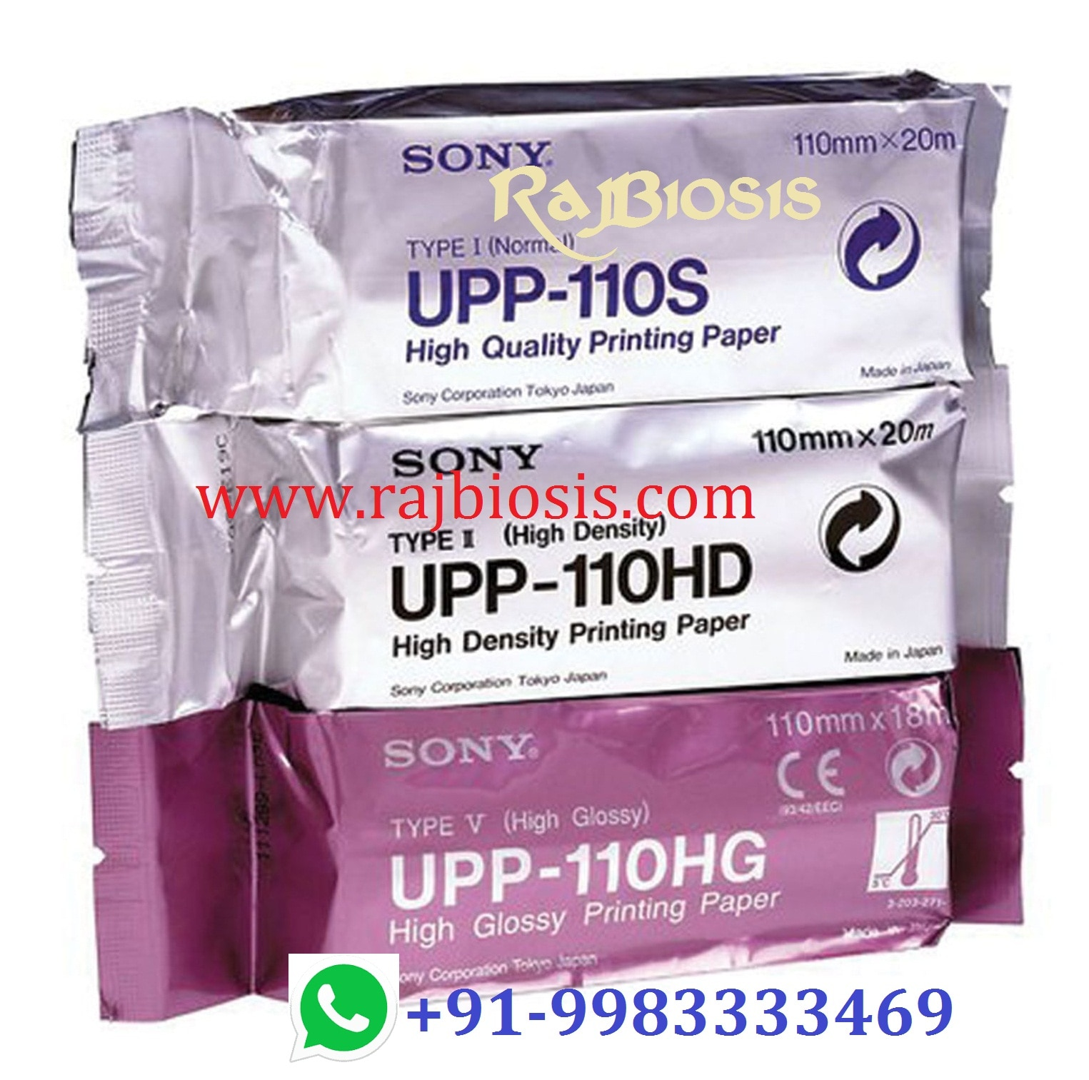 Sony UPP-110S Standard Thermal Ultrasound Paper Roll, B& W, 110mm x 20m, 10 rolls/case      Sony UPP-110S Standard Thermal Ultrasound Paper, B& W, 110mm X 20, 10 rolls/case         Genuine Sony brand paper         110mm wide X 20m long         Approximately 270 prints per roll         For use with the following Sony printers: UP-890MD, UP-895MD, UP-D895, UP-897MD and UP-D897         OEM item no: UPP-110S      Advanced Features:          High water resistance         High-gloss, high-quality prints         Top coat layer of Sony's print media is designed to optimally match the printer heads of Sony's printers         Built in anti-static layer which acts against the buildup of electrostatic energy         Accurate grey-scale reproduction         Minimal curling         High humidity and heat resistance         Superior print quality         Excellent tearing properties         Rigorous manufacturing quality control systems Ultrasound India, thermal roll India, Thermal paper Rajasthan, Thermal paper India, ultrasound export, ultrasound import, Sonography machine, Sonography paper, Ultrasound gel India, Ultrasound manufacturing, ultrasound roll dealer, ultrasound distributor, Sony roll distributor india, Sony roll dealer Rajasthan, Sony ultrasound roll Jaipur Hydrabad New delhi Punjab South