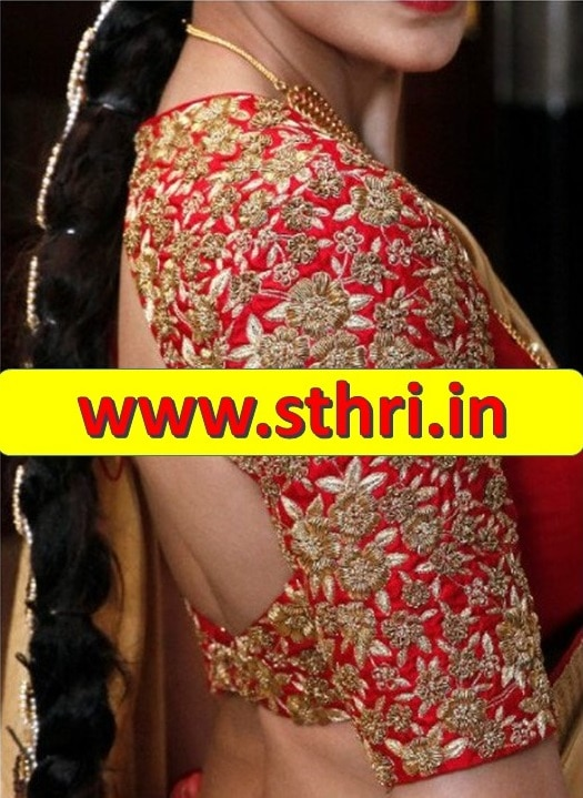 tailors in   Nungambakkam,   ladies tailors in  Nungambakkam,   http://sthri.in/  http://tailorsinchennai.com/  contact :9962544411 , 044-42642580  Sthri womens textiles,  F4 S.P.L, Dasari apartment, No:14 , anna street, United India Colony.kodambakkam, Chennai, Tamil Nadu 600024   ladies tailors in  Nungambakkam,  stitching blouse in  Nungambakkam,  Emboridery blouse in  Nungambakkam,  liningblouse in  Nungambakkam,  blouse stitching in  Nungambakkam,