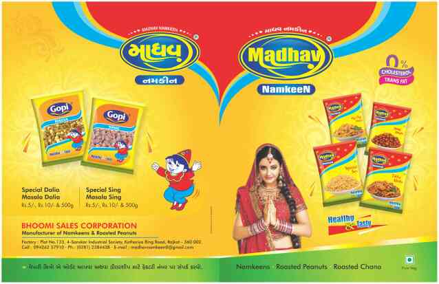#Quality is our property. # Best quality of namkin manufacture in rajkot by bhoomi sales corporation and its brand # madhav namkeen #.  Almost 37 to 40 namkeen produce by our company  and mostly our 500 grams packing famous in whole our  marketing. thanks you all friends.